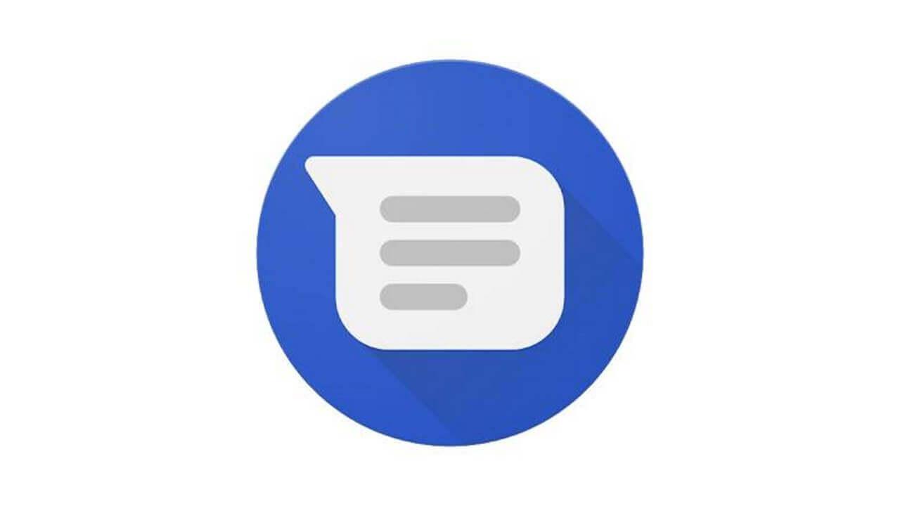 「Android メッセージ」がカレンダー形式ファイルの共有をサポート、若干誰得