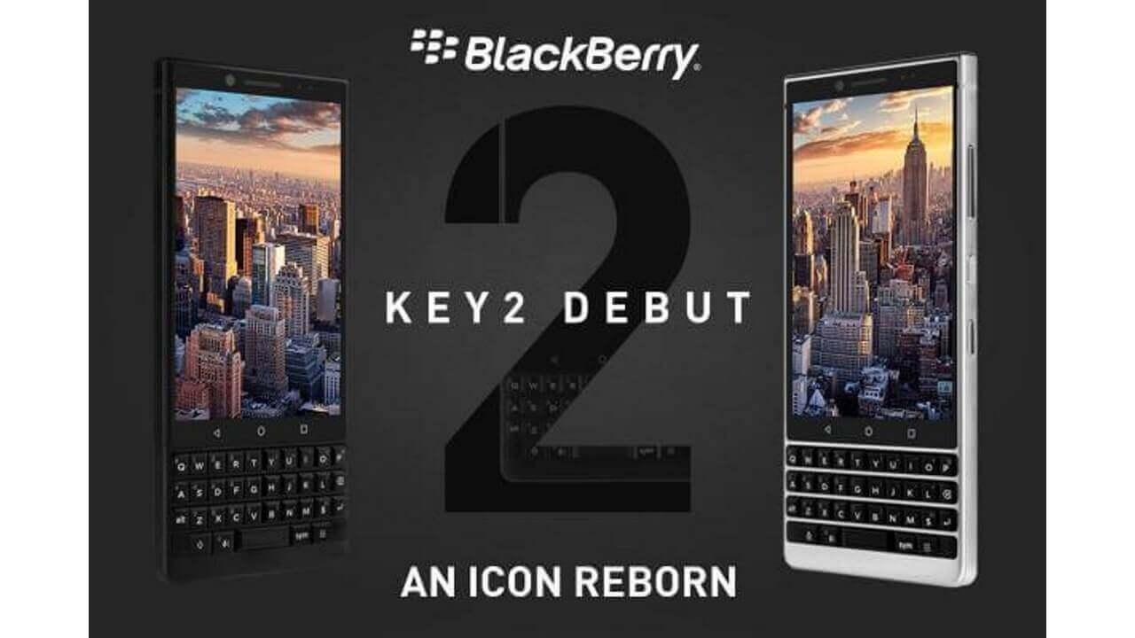 国内版「BlackBerry KEY2」、9月7日に発売決定