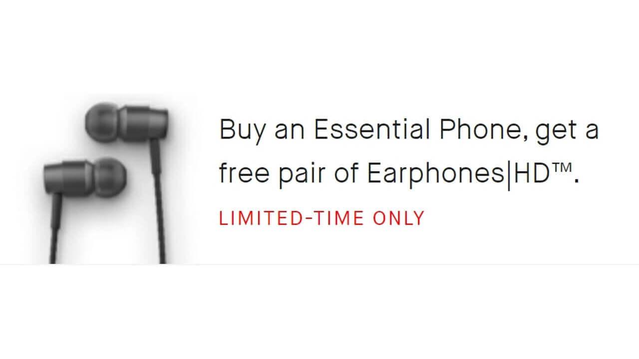 「Essential Phone」+「Earphones HD」が期間限定で$499に