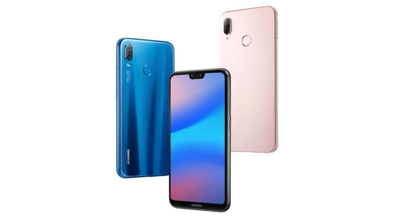 国内版「Huawei P20/P20 lite」が本日発売