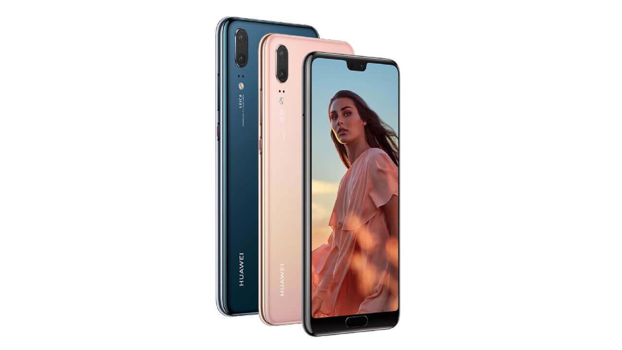 Huawei、「Huawei P20/P20 lite」を6月15日に国内発売