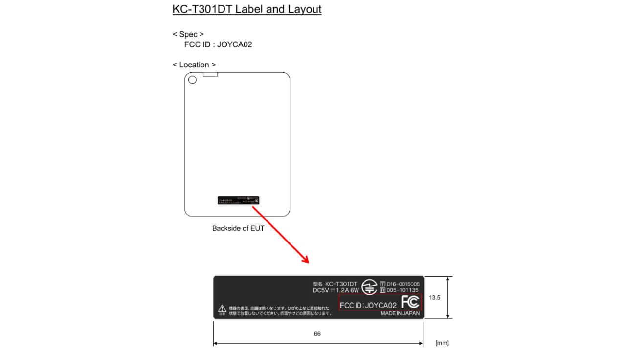 京セラ製未発表タブレット「KC-T301DT」がFCCの認証を取得、技適あり