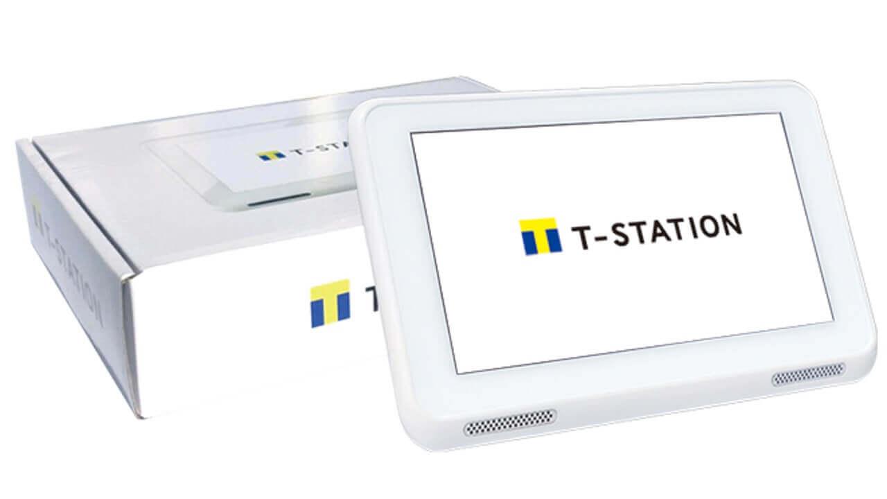 CCCの沖縄限定「T-Station」サービスが6月30日で終了、本体返却不要でWEB機として利用可能
