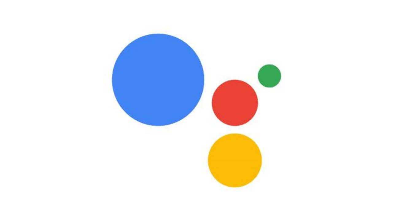 Siriショートカットが「Google アシスタント」をサポート、日本語OK