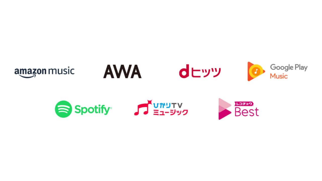 「OCNモバイルONE」、無料のMUSICカウントフリーを8月1日より提供開始