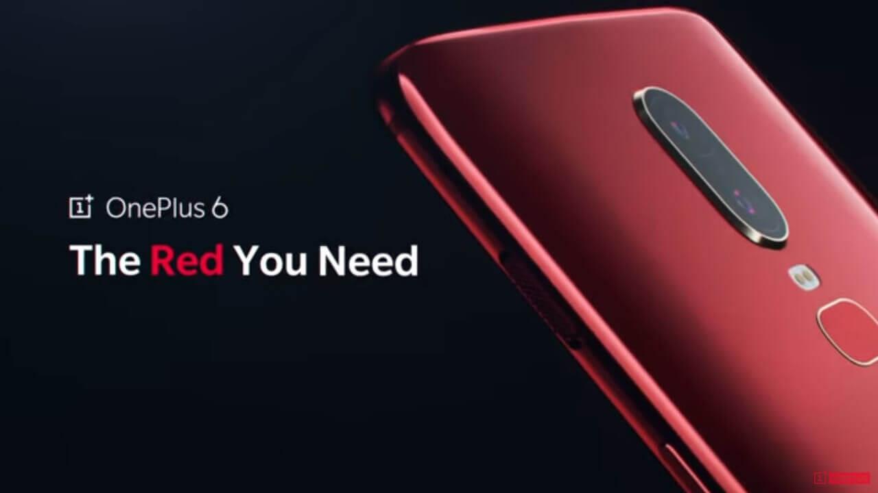 「OnePlus 6」レッド正式発表、7月10日発売