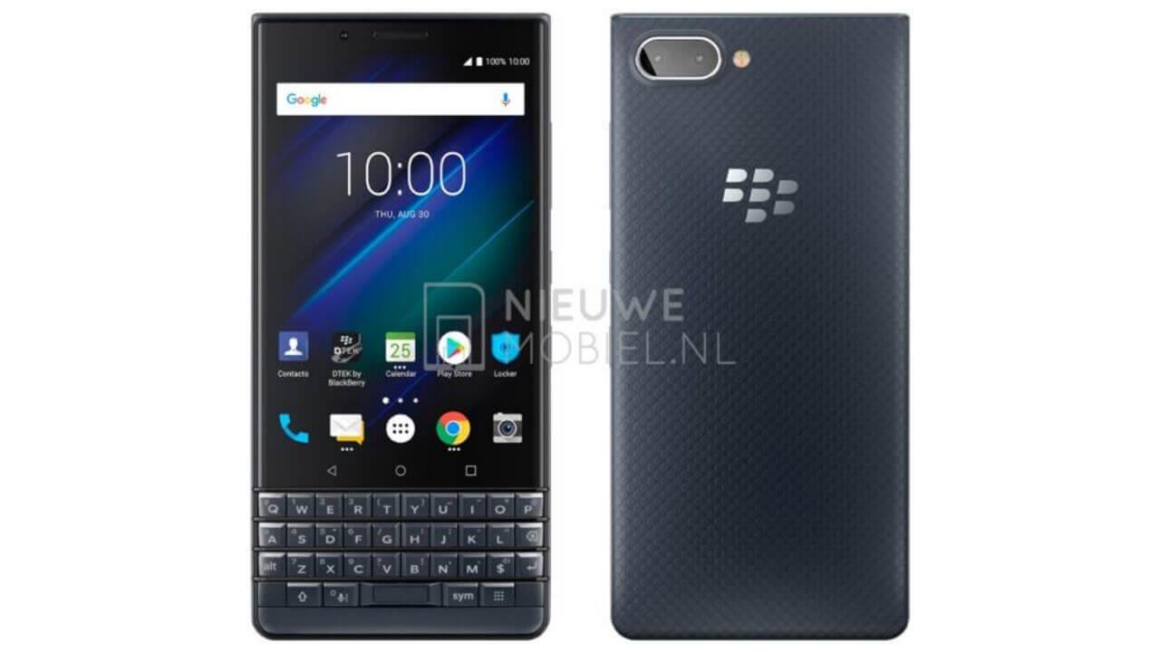 ブルーカラー?の「BlackBerry KEY2 LE」レンダ画像が流出