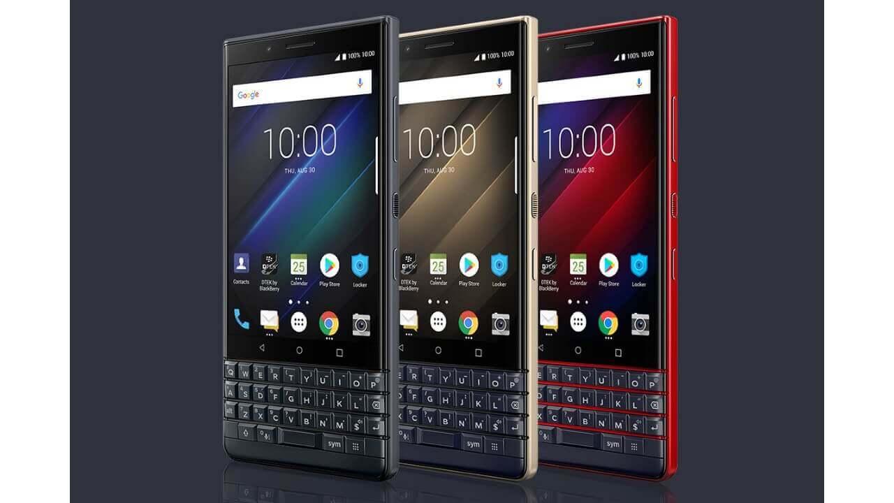 廉価モデル「BlackBerry KEY2 LE」正式発表【IFA 2018】