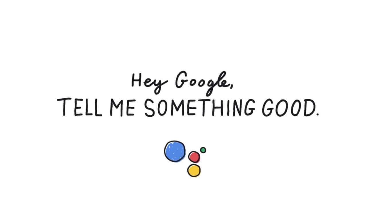 """Googleが良いニュースの配信を開始 """"ねぇGoogle、良いニュースを教えて"""""""