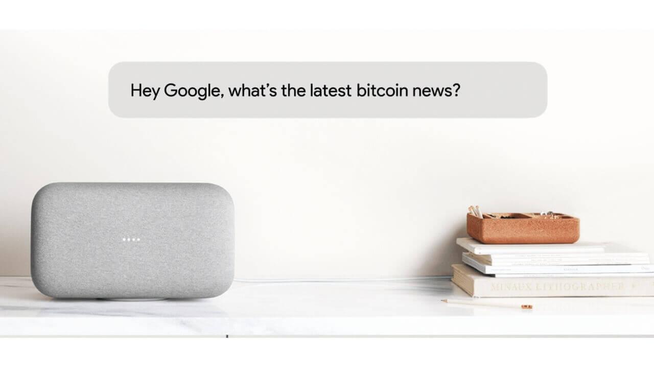 「Google ニュース」と「Google アシスタント」の統合を発表、まずは米国から