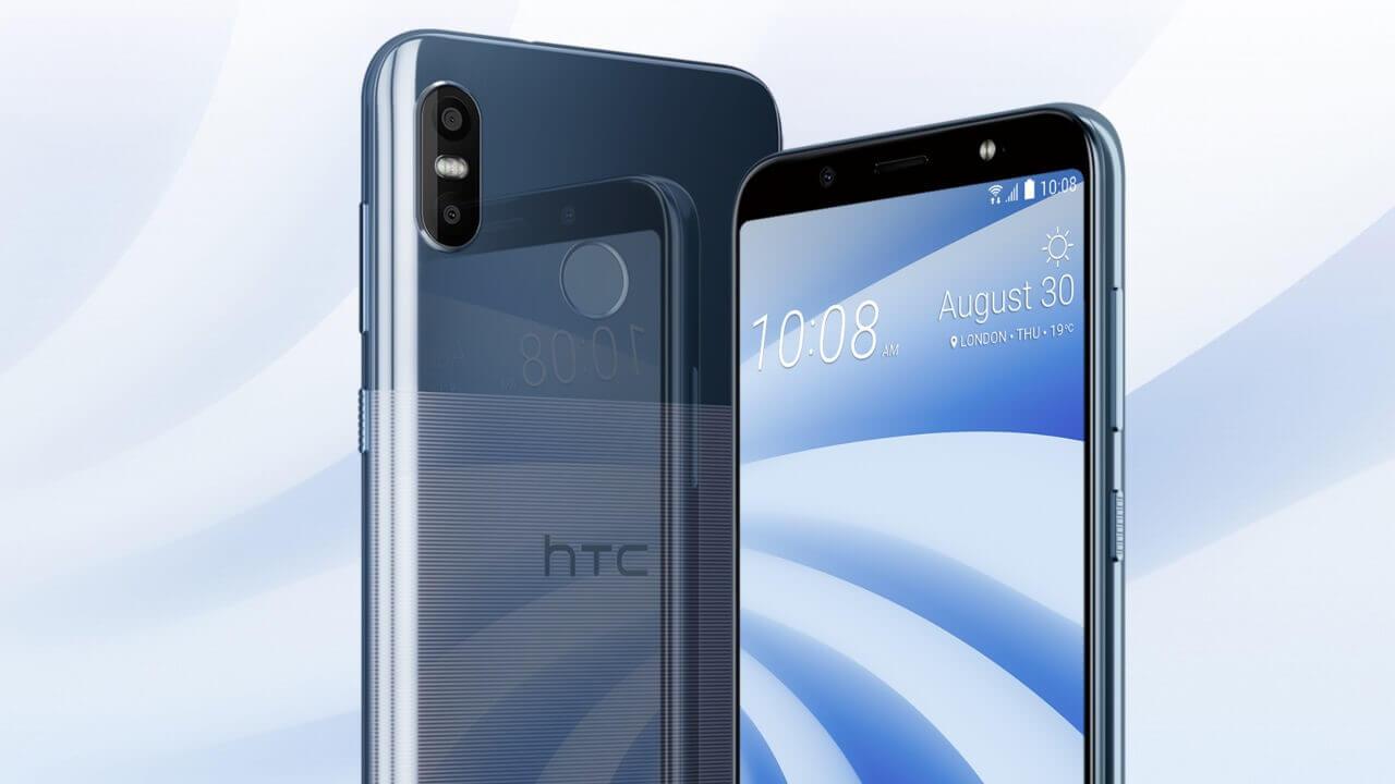 デュアルトーンデザイン採用で重くなった「HTC U12 life」正式発表【IFA 2018】