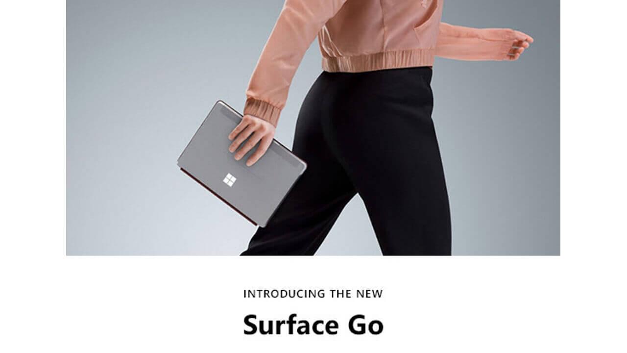 「Surface Go」が米国で発売
