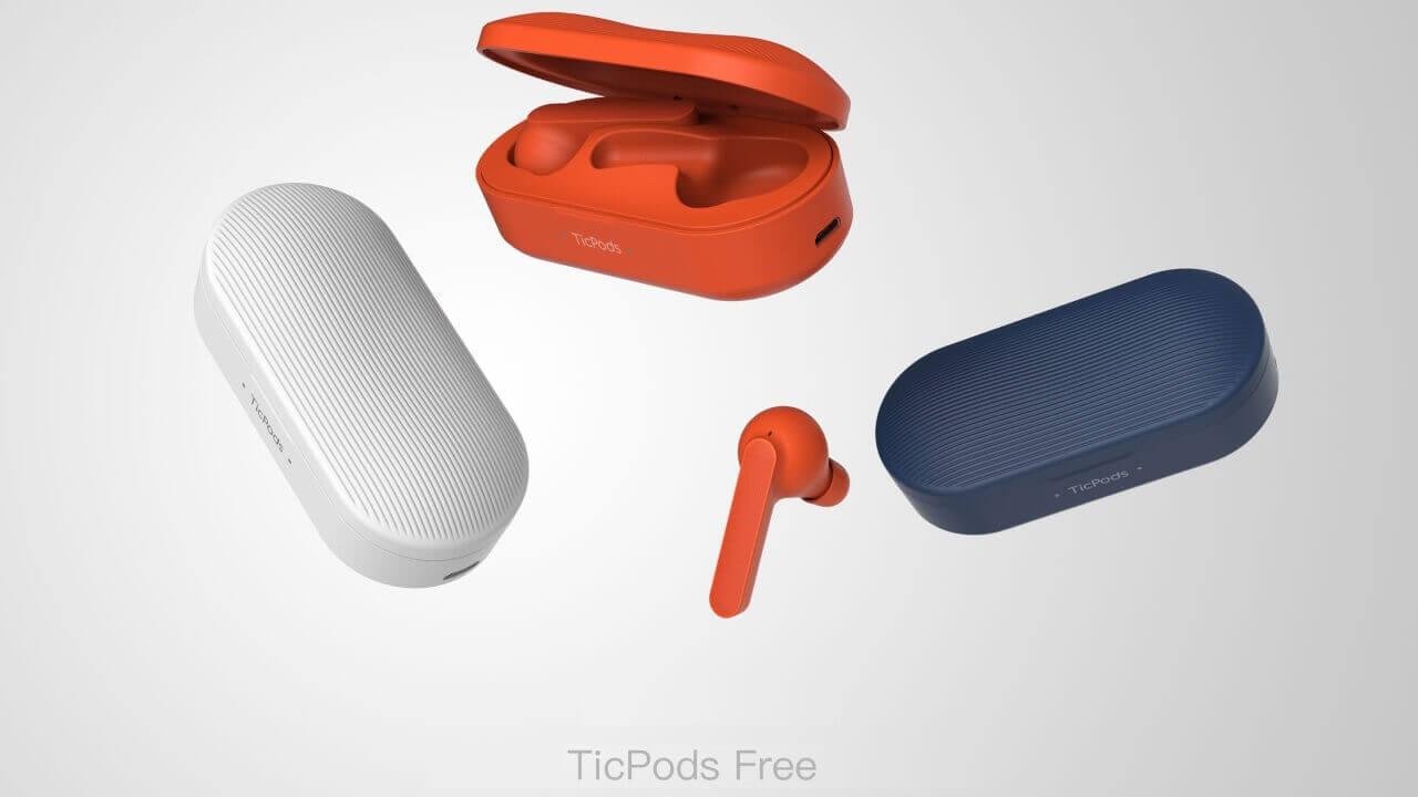 Mobvoi製イヤーバズ「TicPods Free」がGREENFUNDINGで販売中