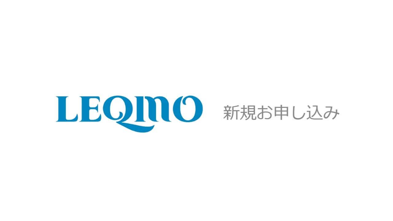 沖縄発のMVNO「レキモバ」がWEB申込受付を再開、ただし県外はまだ不可