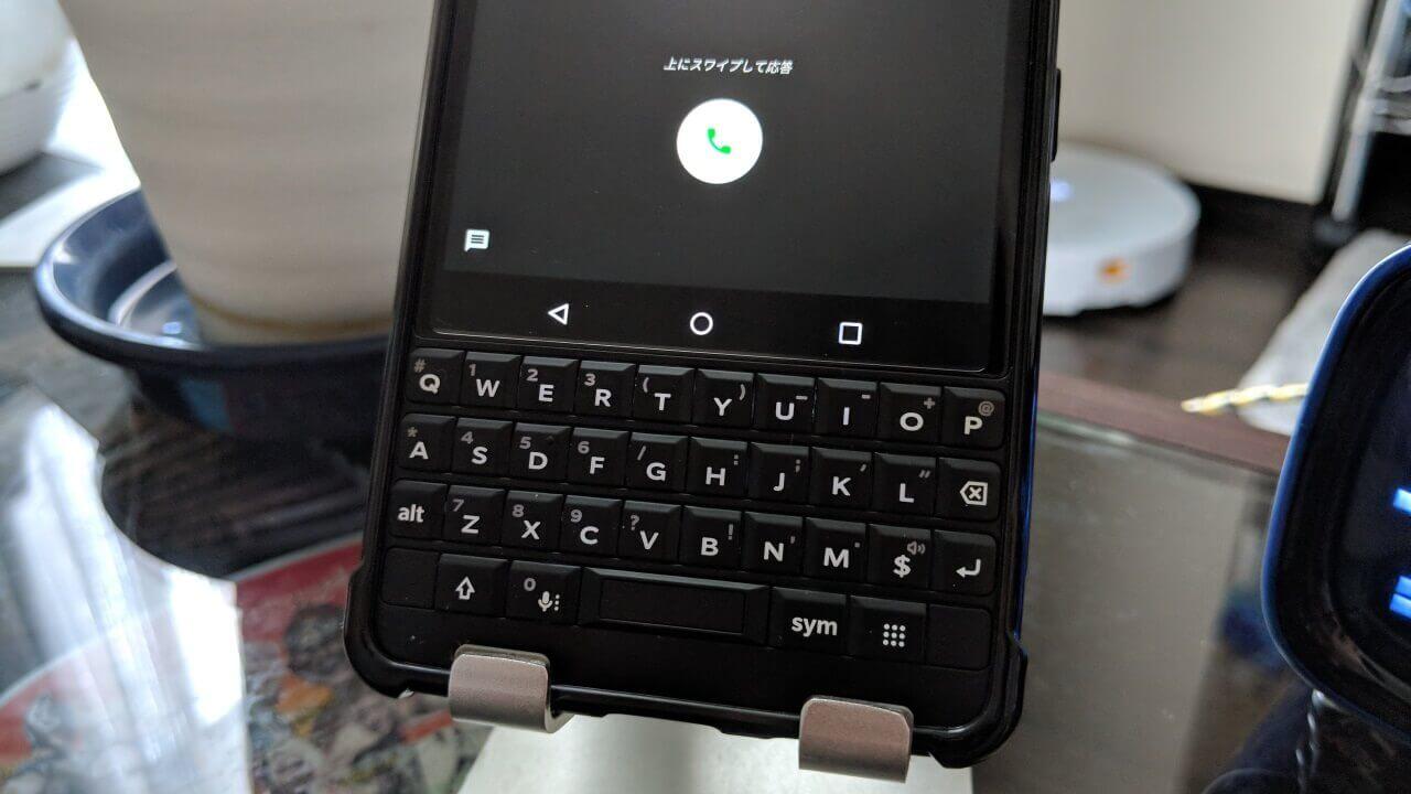 スペースキーで着信応答【BlackBerry KEY2 レポート】