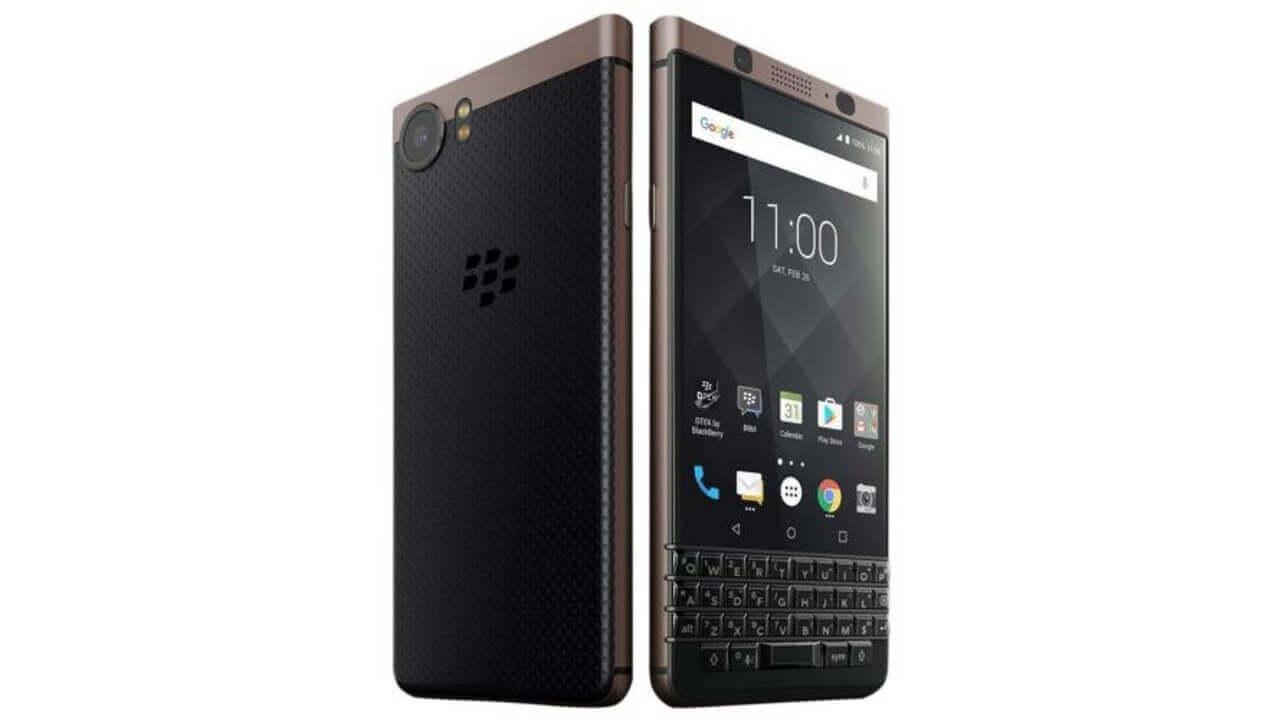更に安価に輸入できる「BlackBerry KEYone Bronze Edition」を紹介