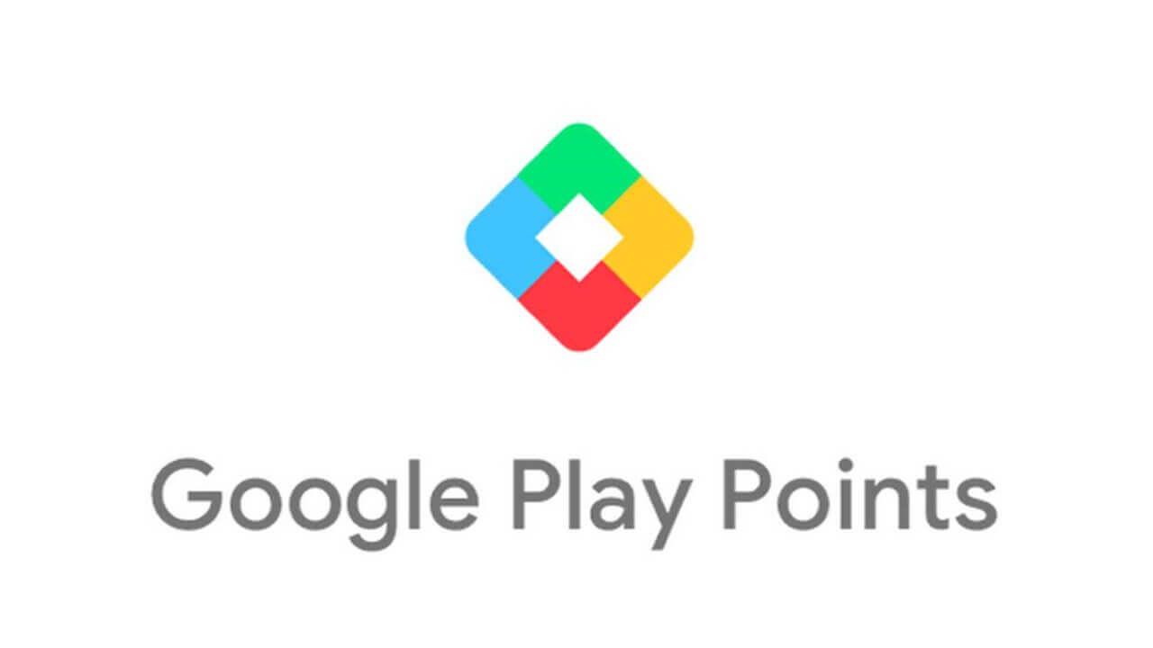「Google Play Points」ポイント5倍キャンペーン開始、1月3日まで
