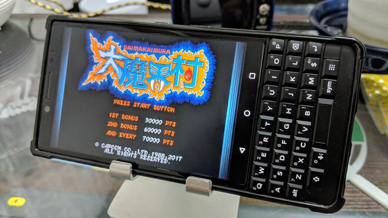 「魔界村」リベンジ【BlackBerry KEY2 レポート】