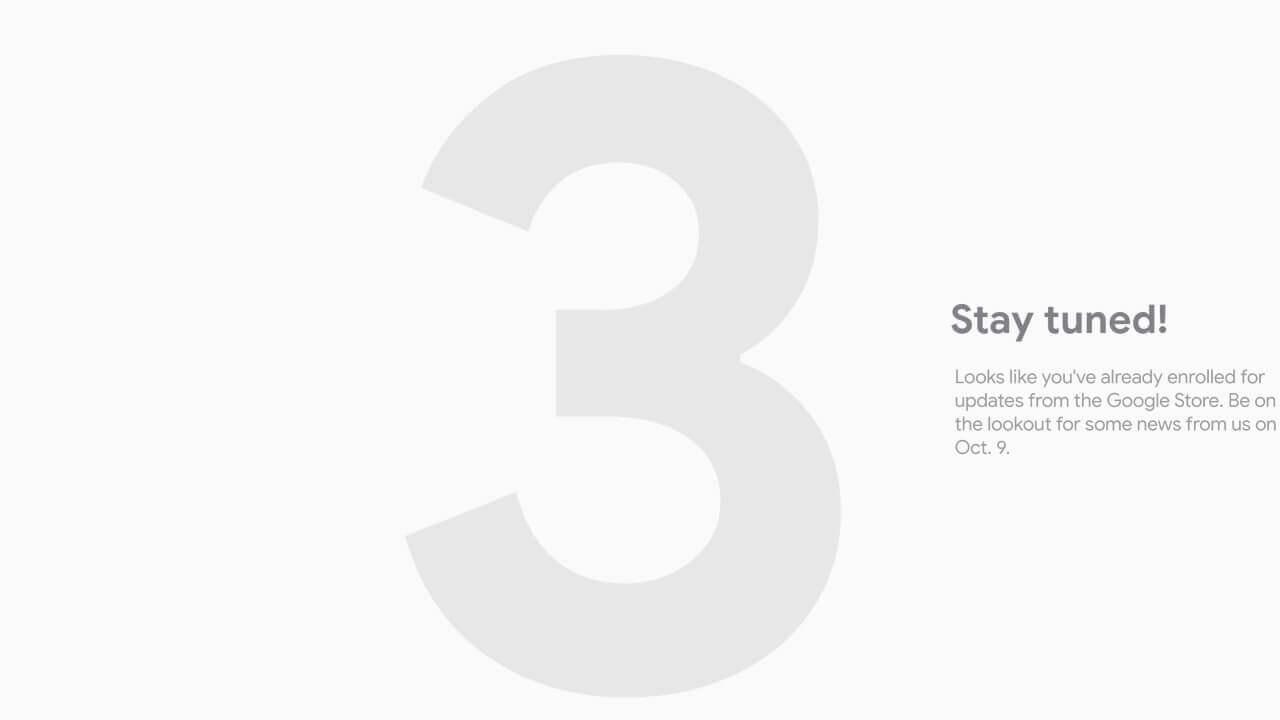 3!米Googleストアが10月9日に向けたティザーを公開