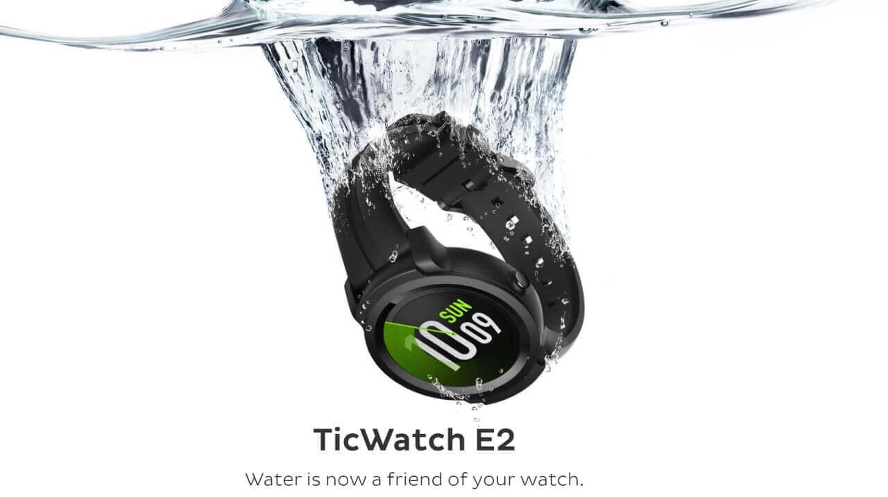 Mobvoi、未発表Wear OSウォッチ「TicWatch E2」の特設ページを公開