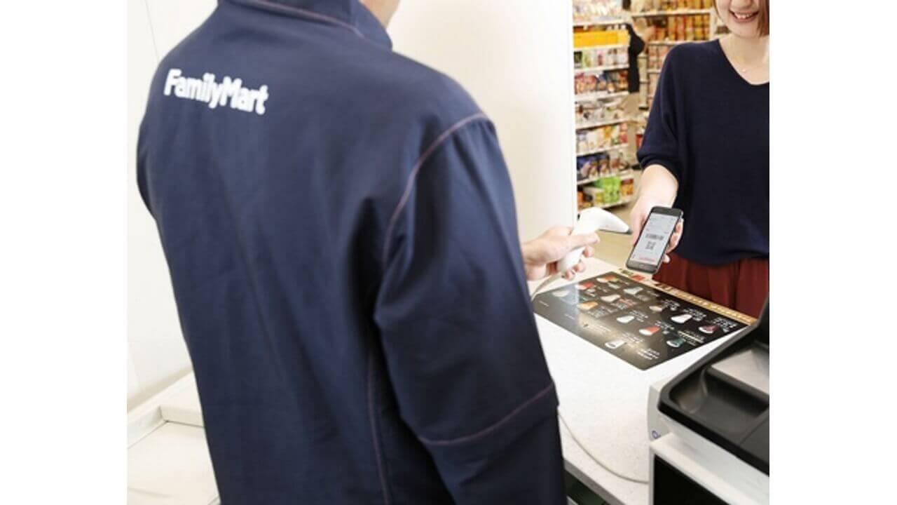 ファミリーマートがバーコード決済参入、11月より「LINE Pay」など