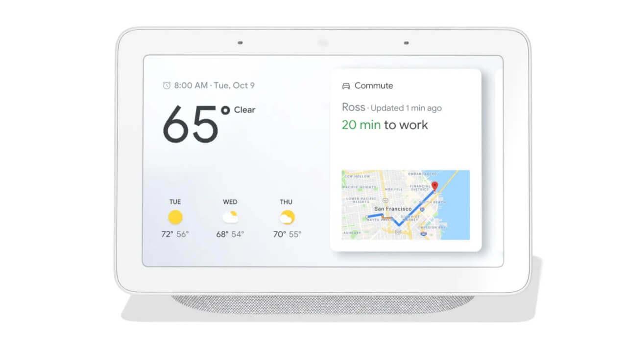 Googleストア、「Nest Hub」2台購入で2,000円引き