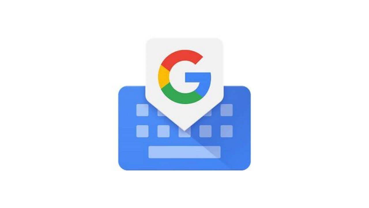 Android版「Gboard」フローティングキーボードが正式版に