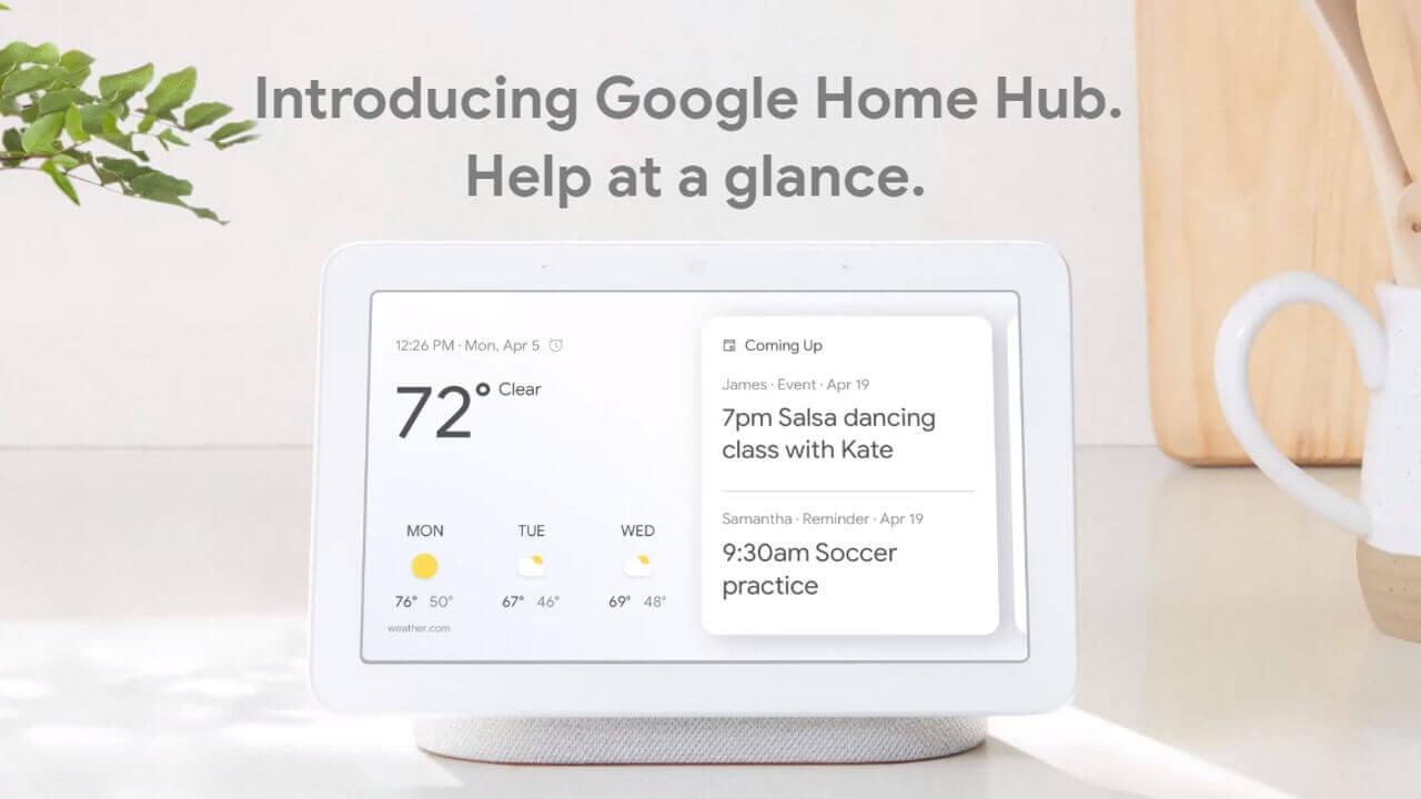 米国で「Google Home Hub」発売