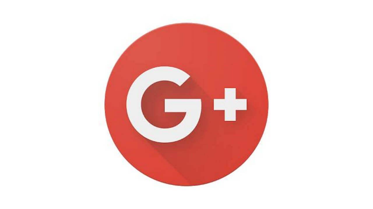一般向け 「Google+」が2019年8月末で提供終了