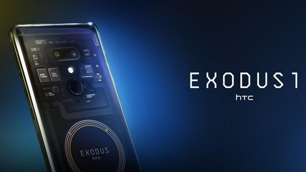 HTC、ブロックチェーンによるセキュア特化スマートフォン「EXODUS 1」の先行注文開始