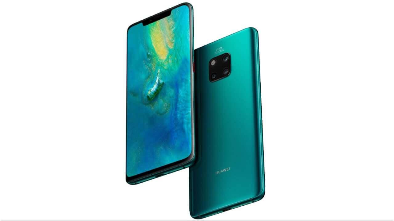 イオシスに「Huawei Mate 20/20 Pro」が入荷