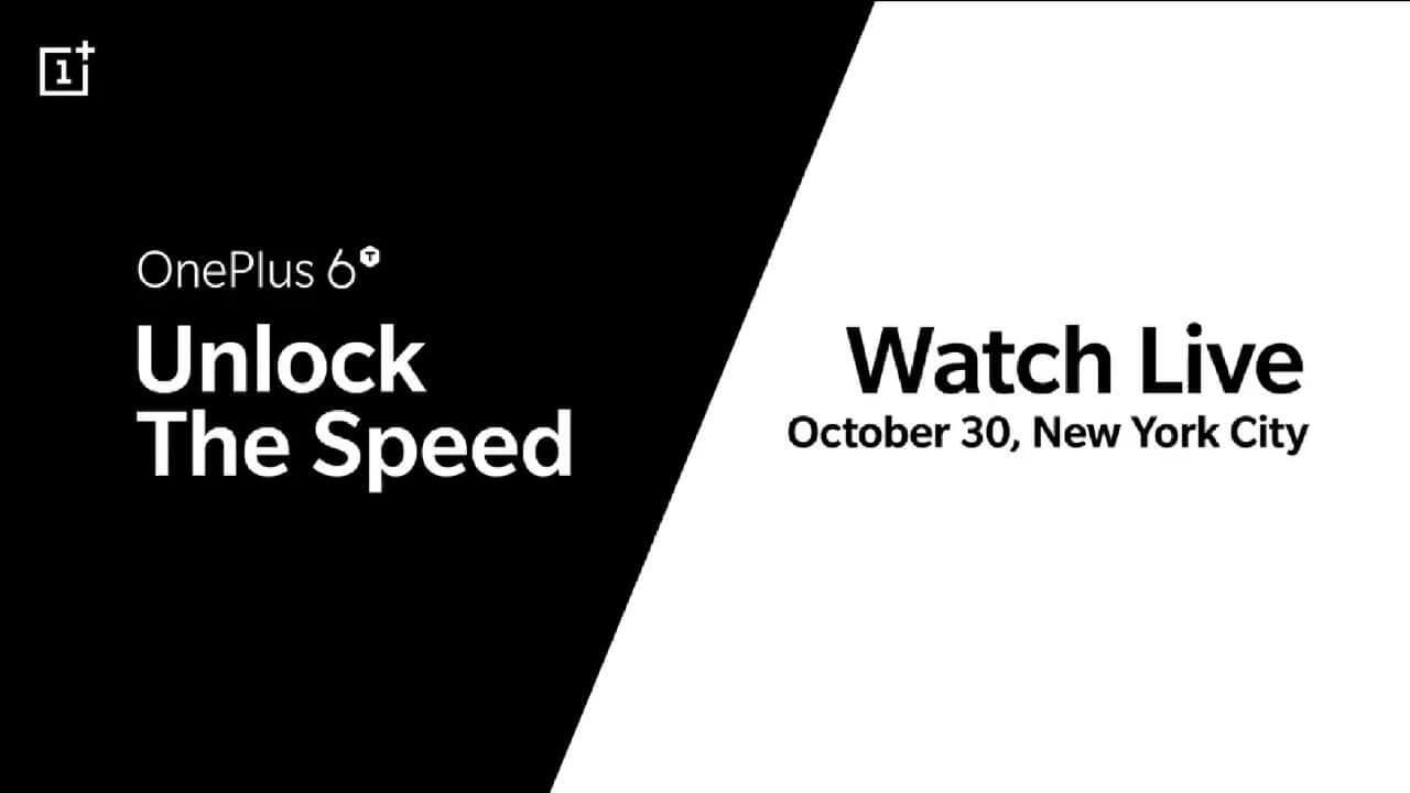「OnePlus 6T」、10月30日にニューヨークで発表へ