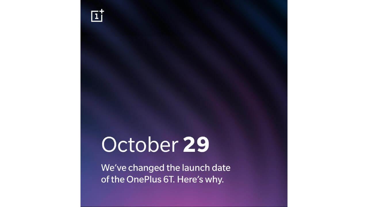 「OnePlus 6T」発表イベントが1日前倒しへ、Appleイベントとのバッティング回避