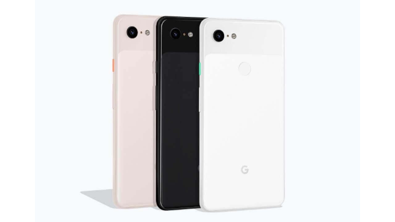 国内Googleストアで「Pixel 3 XL」128GBモデルの予約が一部開始【更新】