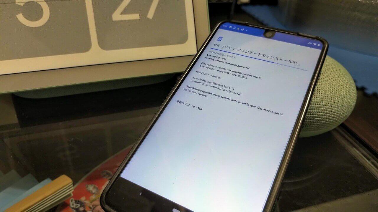 「Essential Phone」に2018年11月セキュリティアップデートが配信、「Audio Adapter HD」をサポート