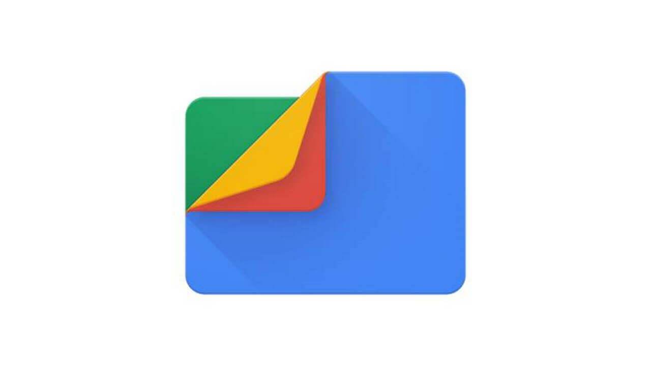 Files Goが「Files by Google」にリニューアル