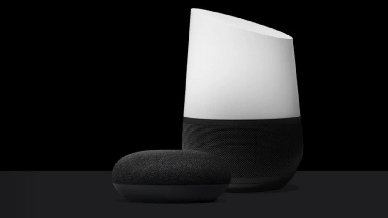 GoogleストアでGoogle Homeのみのブラックフライデーセール開始