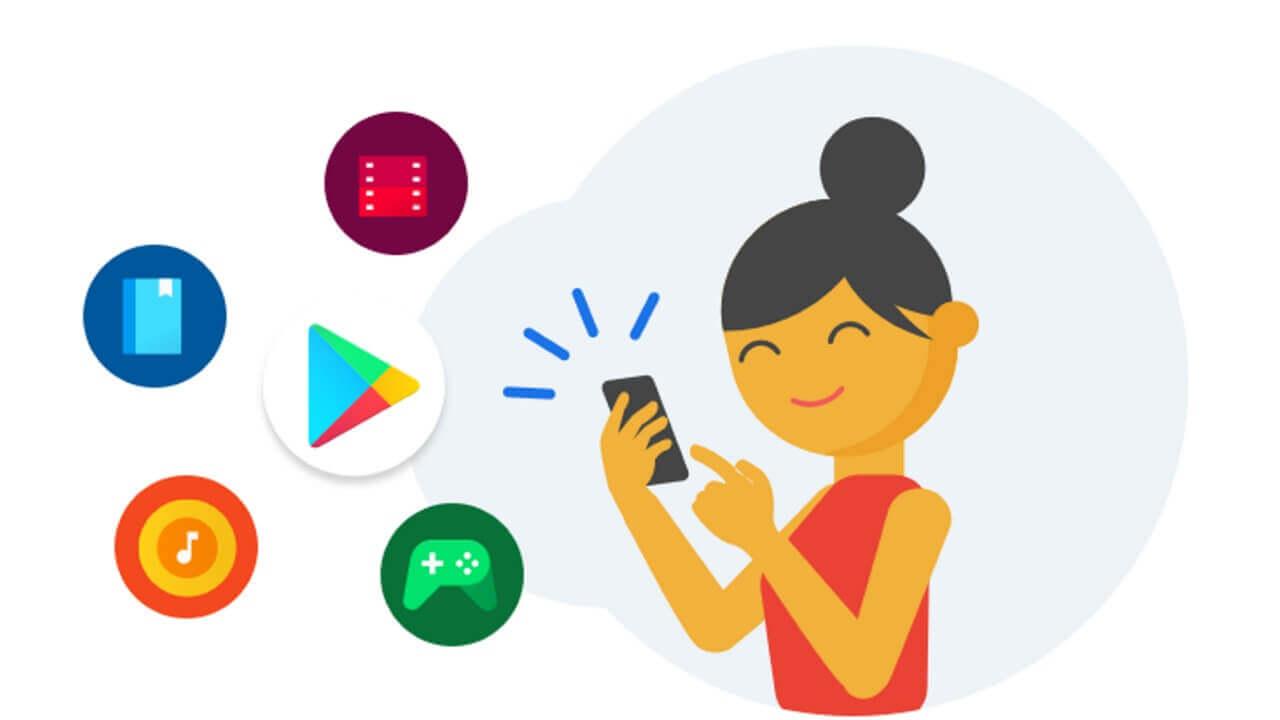 「Pixel 3」限定、1,000円分のGoogle Playクレジットプレゼントキャンペーン