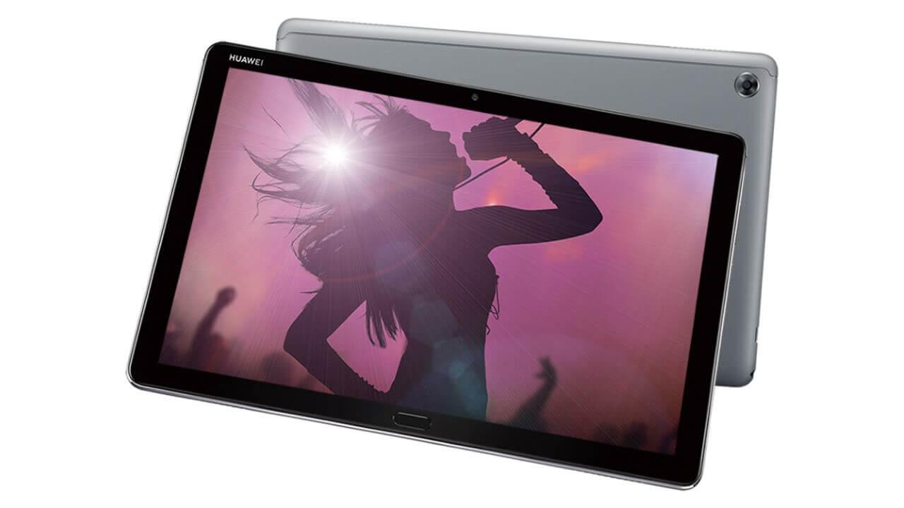 「Huawei MediaPad M5 lite」Amazonで全モデル大幅値下がり中、Payトク対抗?