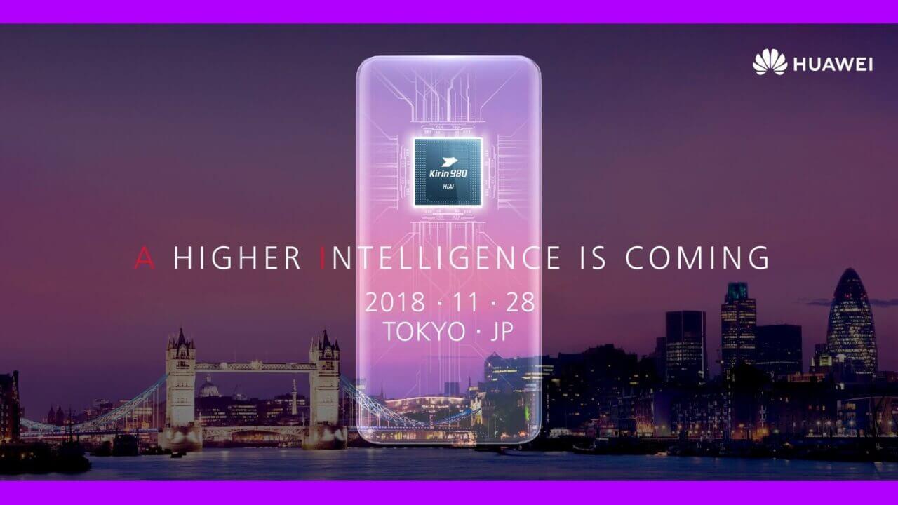Huawei Japan、11月28日に新製品を発表