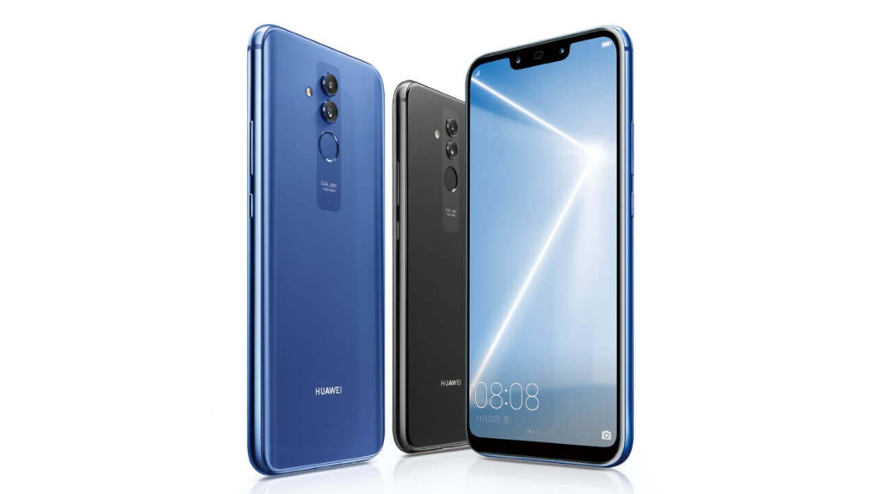 ビックカメラ独占、「Huawei Mate 20 lite」発売