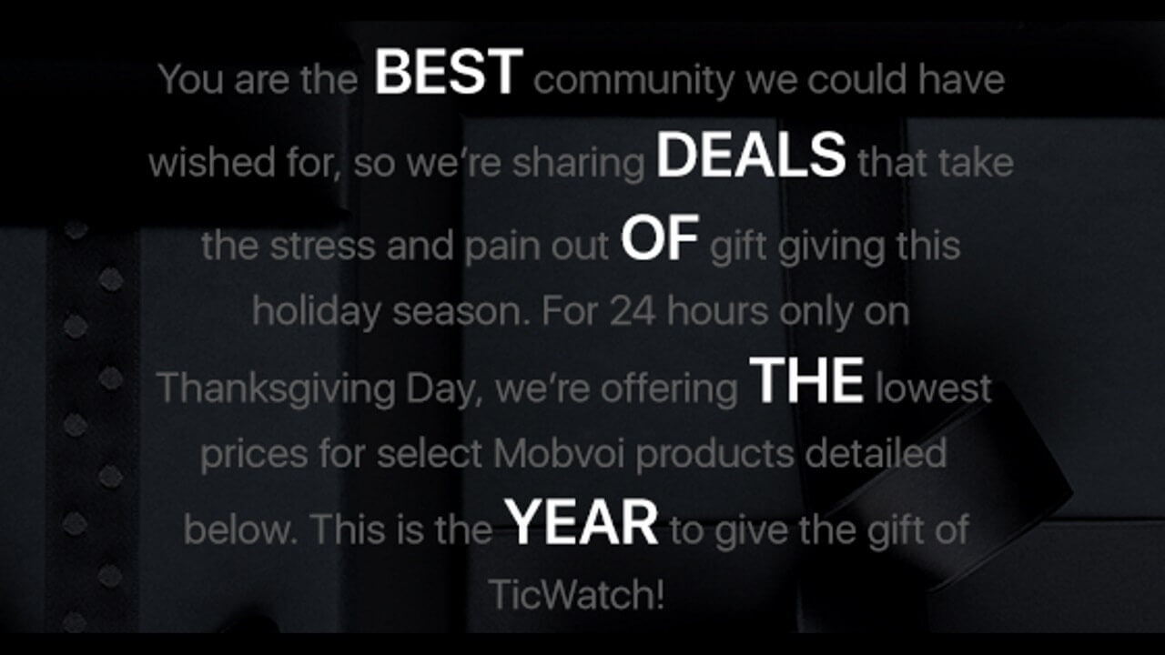 Mobvoiが11月22日開催TicWatch最大セールの概要を公開、「TicWach Pro」$50引きなど