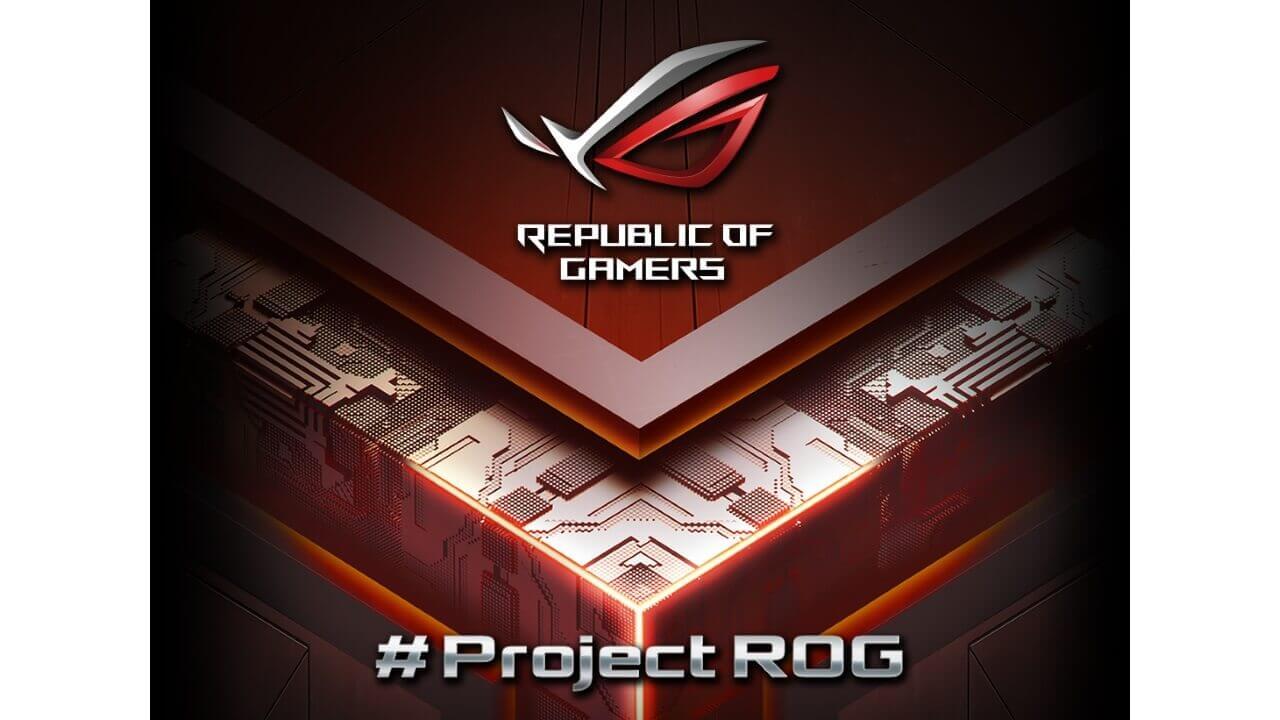 ASUS、11月16日国内発表新製品のティザーサイト#ProjectROG公開