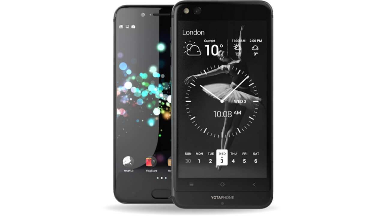 元祖2画面スマートフォン「YotaPhone YOTA3+」が直輸入可能に