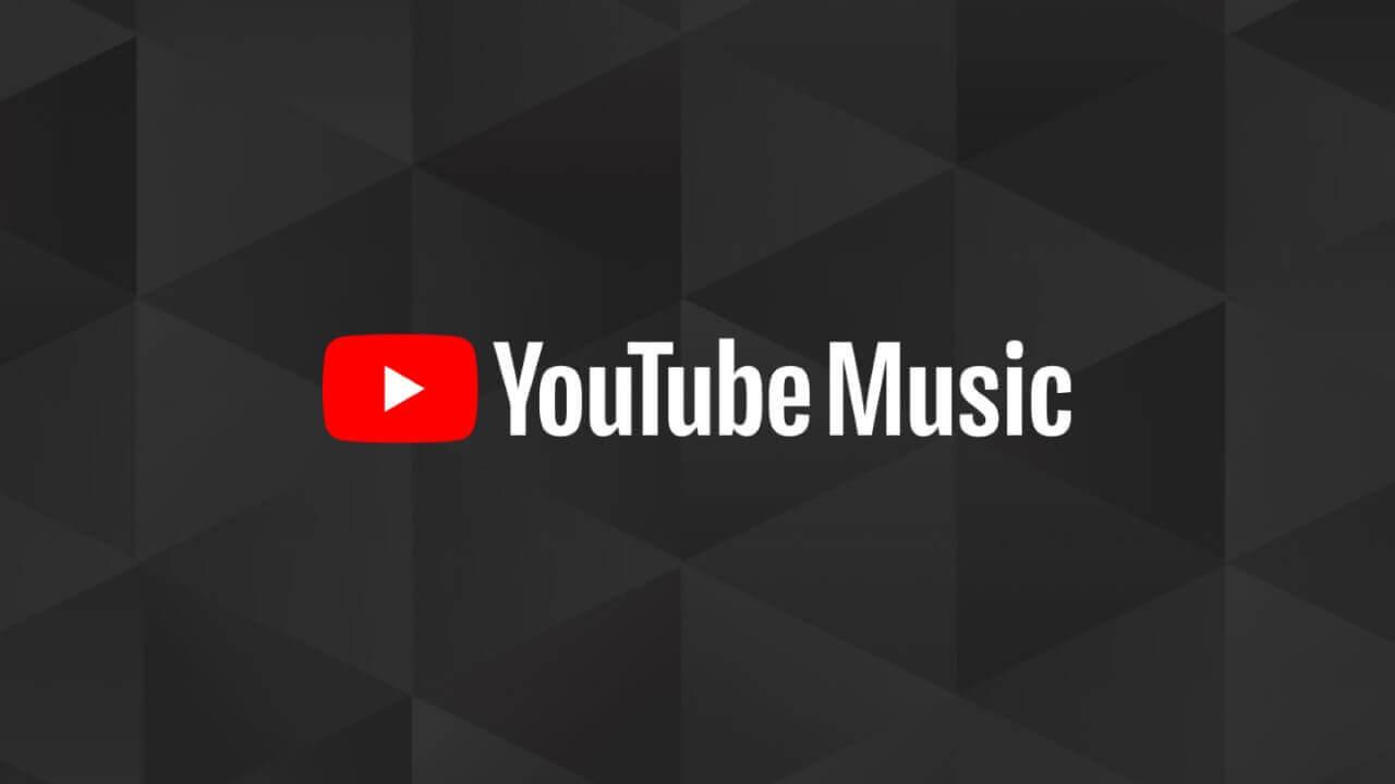 遂に「YouTube Music」が国内で提供開始