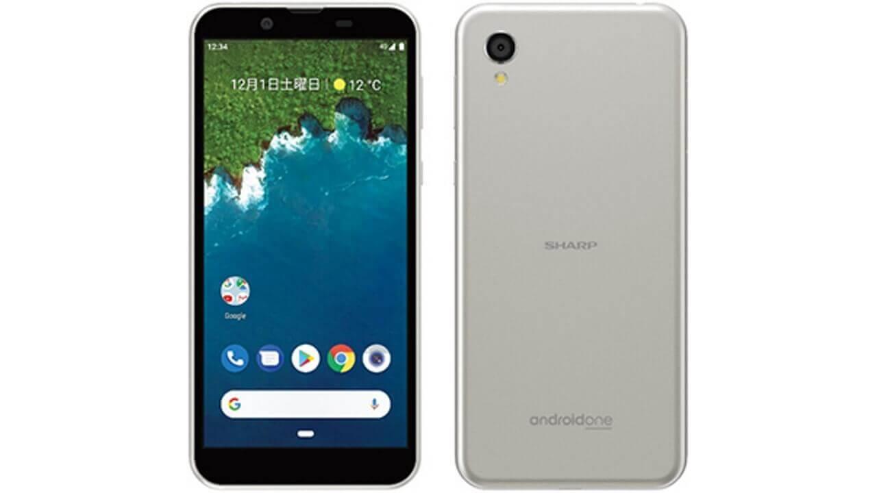 ワイモバイル、IGZO液晶搭載シャープ製「Android One S5」を12月21日に発売