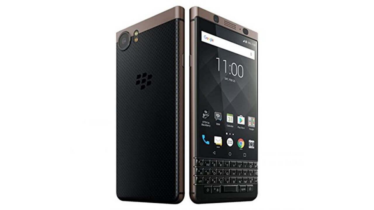 「BlackBerry KEYone Bronze Edition」大幅値下がり&直輸入可能に
