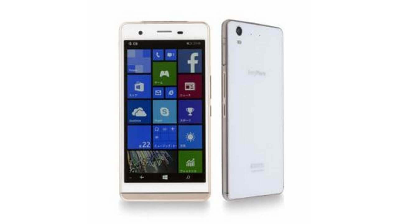 ヤマダ、超特価Windows 10「EveryPhone」を更に値下げ