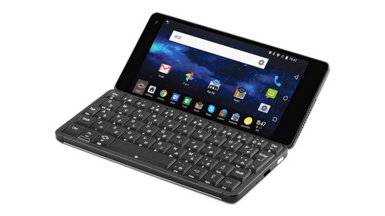 クラムシェル型Android「Gemini PDA」、ツクモでは69,984円
