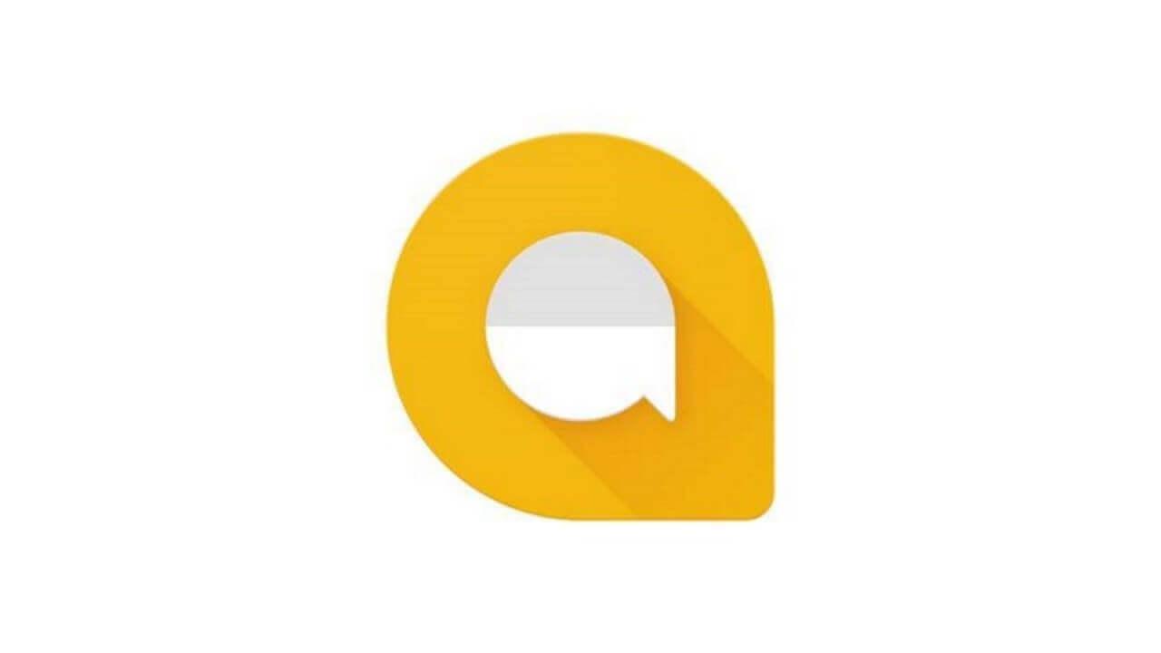 「Google Allo」にエクスポートオプションが追加